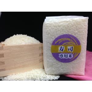 少量パック お試しに 寿司専用米(三合:450g)|komeya-hinode