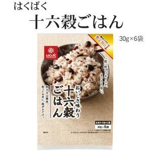 おいしさ味わう!十六穀ごはん(180g)|komeya