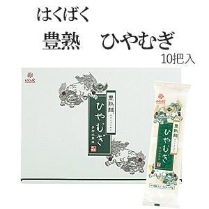 はくばく豊熟麺ひやむぎ(10把入)|komeya
