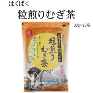 粒煎りむぎ茶1袋(30g×15P)|komeya