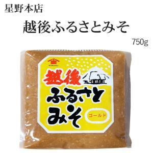 ゴールド越後「ふるさとみそ」(1kg)|komeya