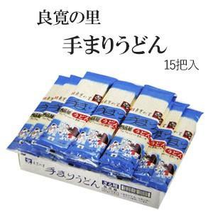 良寛の里 手まりうどんざる用200g(15把入)|komeya