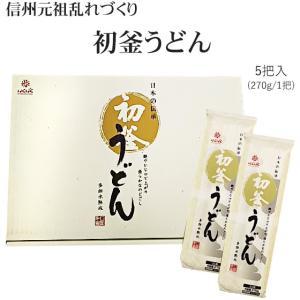 はくばく「初釜うどん」5袋|komeya