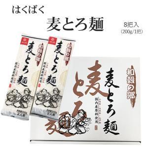 はくばく和殻の郷「麦とろ麺」(8袋)|komeya