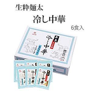 はくばく半生らーめん「生粋麺太」冷やし中華(6食入り)|komeya
