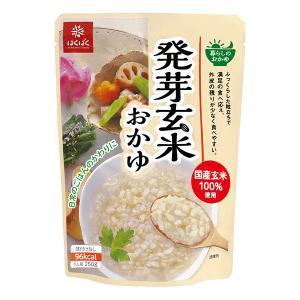 はくばく 発芽玄米おかゆ (250g)|komeyaookura