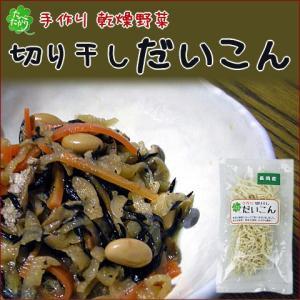 手作り乾燥野菜 切り干しだいこん|komeyaookura