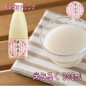《甘酒》米みるく(500ml)