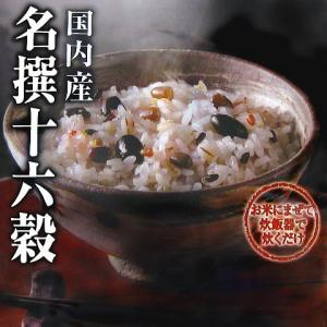 雑穀米 はくばく 国内産 名撰十六穀(180g)|komeyaookura