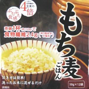 はくばく もち麦ごはん|komeyaookura