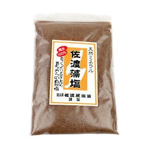 佐渡藻塩(200g)|komeyaookura