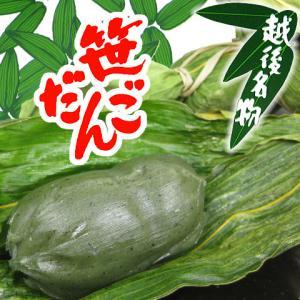 笹だんご(冷凍)50ヶセット【送料無料(本州のみ)】【同梱不可商品】|komeyaookura
