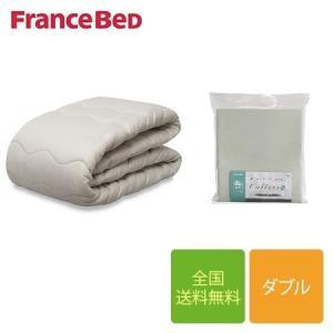 フランスベッド キュリエス・エージー ベッドパッド+マットレスカバー 2点セット ダブルサイズ 14...