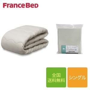 フランスベッド キュリエス・エージー ベッドパッド+マットレスカバー 2点セット シングルサイズ 9...