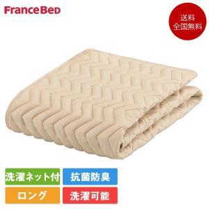 フランスベッド ベッドパッド ダブルロング バイオベッドパッド 140cm×205cm   フランスベッド 敷きパッド 寝具 グッドスリーププラス komichi-2018