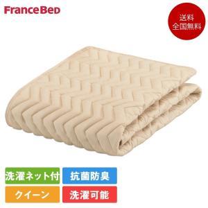 フランスベッド ベッドパッド クイーン バイオベッドパッド 170cm×195cm   フランスベッド 敷きパッド 寝具 グッドスリーププラス komichi-2018