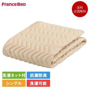 フランスベッド ベッドパッド シングル バイオベッドパッド 97cm×195cm   フランスベッド 敷きパッド 寝具 グッドスリーププラス komichi-2018