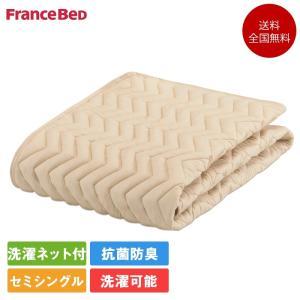 フランスベッド ベッドパッド セミシングル バイオベッドパッド 85cm×195cm   フランスベッド 敷きパッド 寝具 グッドスリーププラス komichi-2018