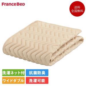 フランスベッド ベッドパッド ワイドダブル バイオベッドパッド 154cm×195cm   フランスベッド 敷きパッド 寝具 グッドスリーププラス komichi-2018
