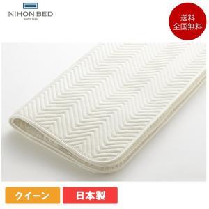 日本ベッド ベッドパッド ベーシックパッド クイーン 165cm×200cm   ポリエステル 寝具 敷きパッド 洗濯可能 日本ベッド ベーシックパッド komichi-2018