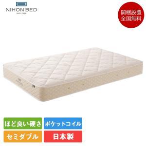 日本ベッド マットレス セミダブル ビーズポケット レギュラー マットレス 120cm×195cm×23cm | 日本製 マット ポケットコイル 日本ベッド ビーズポケット|komichi-2018