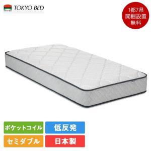 東京ベッド インテグラ ビギン セミダブルマットレス 122cm×195cm×26cm/開梱設置・梱...