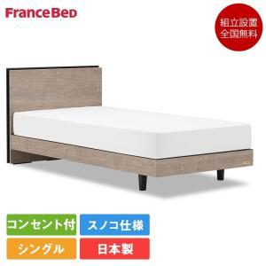 商品名:フランスベッド BG-001 サイズ:横幅97cm×長さ200.8cm×高さ83cm×フレー...