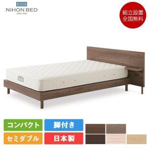 日本ベッド カラーノ セミダブルフレーム (マットレス別売)/日本製 脚付き CARRNO