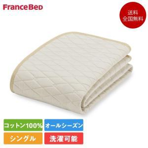 フランスベッド ベッドパッド シングル コットンメッシュベッドパッド 97cm×195cm   フランスベッド コットンベッドパッド 敷きパッド 寝具 komichi-2018