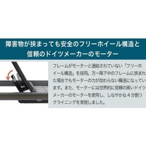 フランスベッド クォーレックス CU-201F 2モーター キャスタータイプ ワイヤレスリモコン 電動ベッドフレーム セミダブルサイズ(マットレス別売)|komichi-2018|04