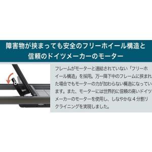 フランスベッド クォーレックス CU-202C 2モーター キャスタータイプ ワイヤードリモコン 電動ベッドフレーム セミダブルサイズ(マットレス別売) komichi-2018 04