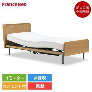 フランスベッド 電動ベッド シングル クォーレックス CU-102C 1モーター RX-THF マットレス付き | 電動リクライニング|komichi-2018