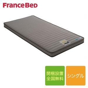 フランスベッド イーゼルRX 電動ベッド専用シングルマットレス 97cm×195cm×13cm|komichi-2018