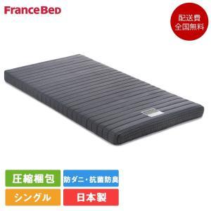フランスベッド FD-W01 折りたたみマットレス シングル 97cm×195cm×11cm | フォールドエアー ラクネスーパー後継モデル|komichi-2018