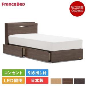 フランスベッド GR-03C 引き出し付き 高さ22.5cm 布張り床板 ダブルフレーム (マットレス別売)/グランディ DR 収納|komichi-2018