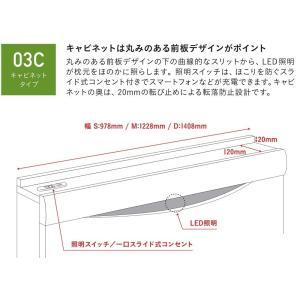 フランスベッド GR-03C 引き出し付き 高さ22.5cm 布張り床板 ダブルフレーム (マットレス別売)/グランディ DR 収納|komichi-2018|03