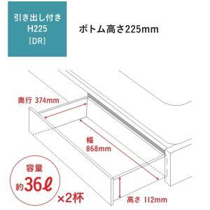 フランスベッド GR-03C 引き出し付き 高さ22.5cm 布張り床板 ダブルフレーム (マットレス別売)/グランディ DR 収納|komichi-2018|04