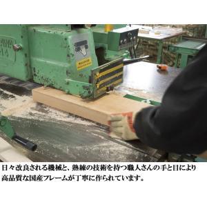 フランスベッド GR-03C 引き出し付き 高さ22.5cm 布張り床板 ダブルフレーム (マットレス別売)/グランディ DR 収納|komichi-2018|06
