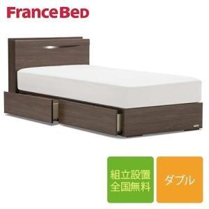 フランスベッド ベッド ダブル GR-03C 引き出し付き 高さ26cm 布張り床板 ZT-W045 AS マットレス付き   フランスベッド GR グランディ DR 収納 ZT 硬い komichi-2018
