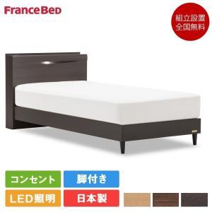サイズ:横幅155cm×長さ211.1cm×高さ82cm×フレームの高さ30cm 生産地:日本製  ...