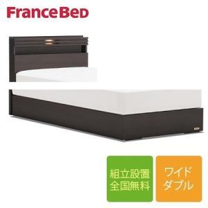 サイズ:横幅155cm×長さ207.1cm×高さ86.5cm×フレームの高さ26cm 生産地:日本製...