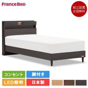サイズ:横幅155cm×長さ207.1cm×高さ82cm×フレームの高さ30cm 生産地:日本製  ...