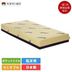 東京ベッド インテグラ レンジ スーパームース セミダブルマットレス 122cm×195cm×22c...