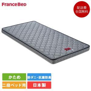フランスベッド マットレス 二段ベッド 専用マットレス JM-101 シングル 97cm×195cm×10cm | 日本製 子供|komichi-2018