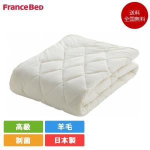フランスベッド ベッドパッド セミダブル クランフォレスト羊毛ベッドパッド 122cm×195cm   高級 日本製 ウール フランスベッド クランフォレスト 敷きパッド komichi-2018