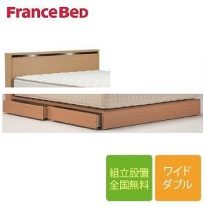 サイズ:横幅159cm×長さ209cm×高さ73cm×フレームの高さ22.5cm 生産地:日本製  ...