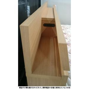 フランスベッド NL-904C 脚付き スノコ床板 ワイドダブルフレーム(マットレス別売)/ネクストランディ LG komichi-2018 02