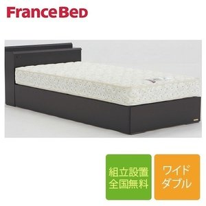 サイズ:横幅154cm×長さ215cm高さ67.5cm×フレームの高さ 26cm 生産地:日本製  ...
