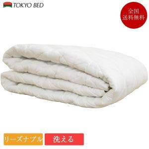 東京ベッド ベッドパッド シングル ポリエステルパッド 97cm×195cm   東京ベッド 敷きパッド komichi-2018