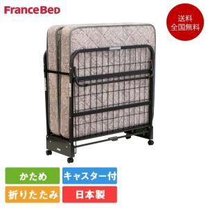 フランスベッド 折りたたみベッド シングル パンテオン401 マットレス付き   フランスベッド 折り畳み ベッド 日本製 komichi-2018